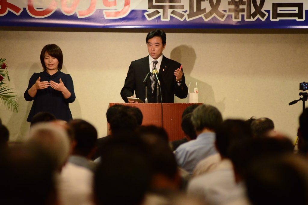 県政報告会「七夕のつどい」を開催