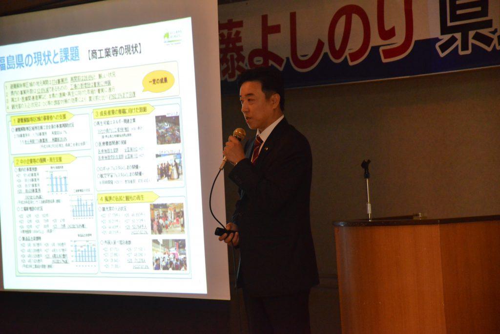 佐藤よしのり2018県政報告会