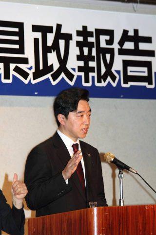 佐藤よしのり県政報告会2019